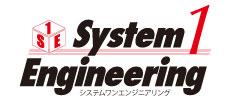 株式会社システムワンエンジニアリング